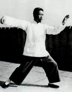 Tai Chi Chuan Grand Master Cheng Man Ching